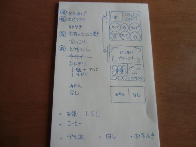 CIMG5673.jpg
