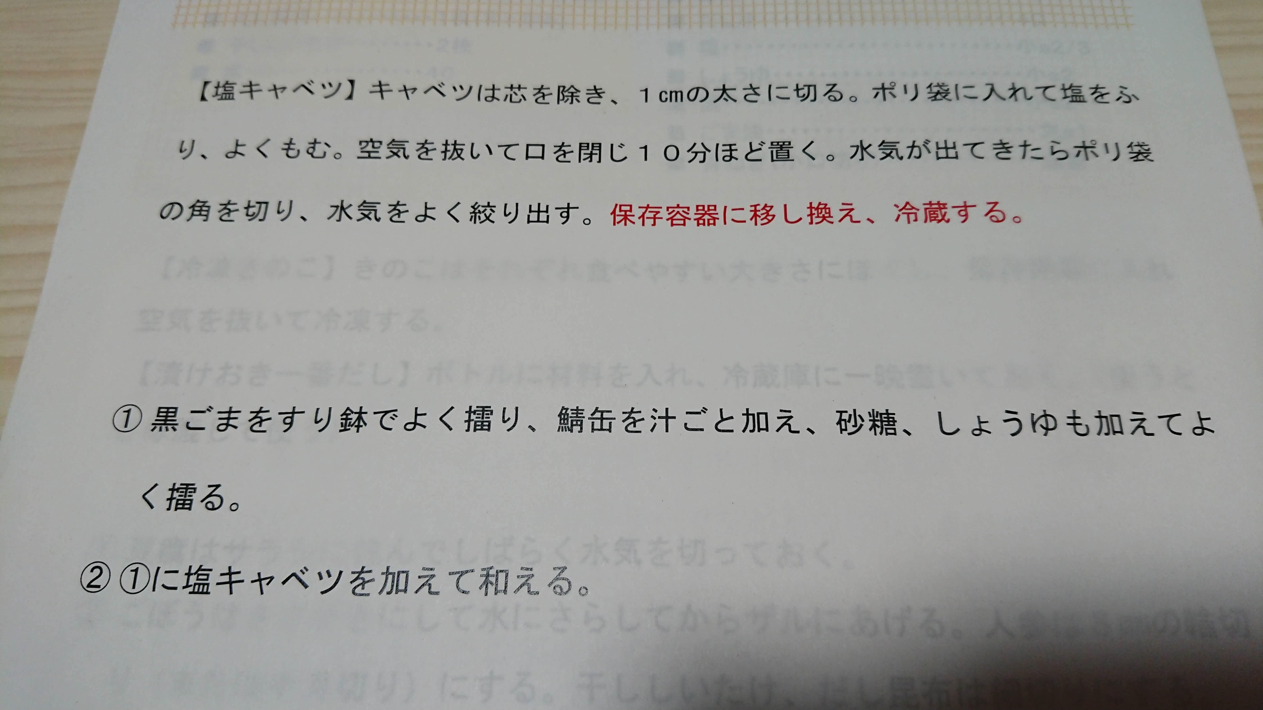 DSC_5809.jpg