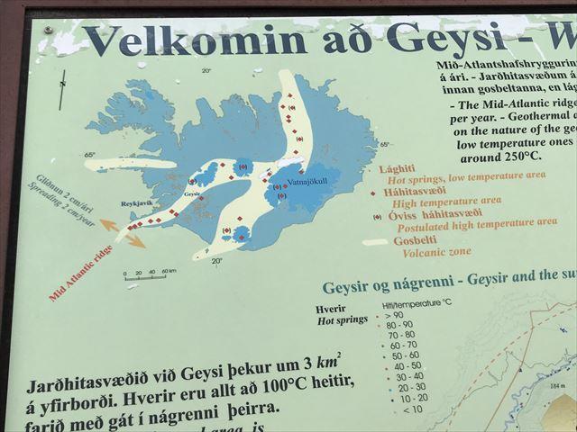 20180805 御神事 アイスランド 地図で見るプレート境界