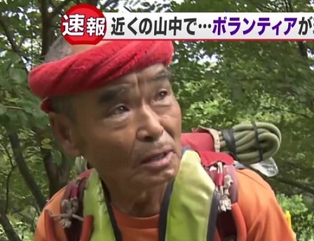 tuiKznU尾畠さん