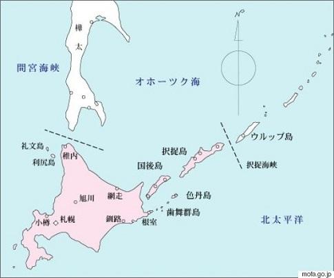 o-HOPPOURYOUDO-570北方四島