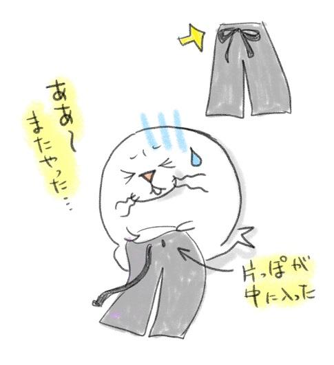 ズボンのゴム