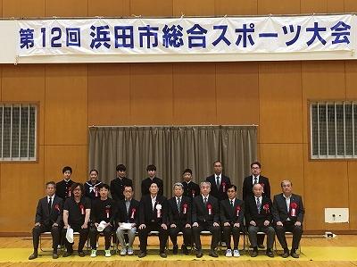 H301008浜田市総合スポーツ大会 (2)