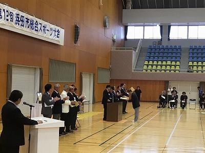 H301008浜田市総合スポーツ大会 (3)