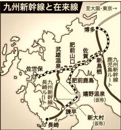 2018-09-九州新幹線