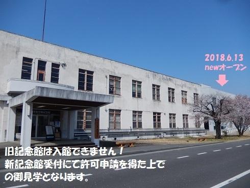 DSCN9179.jpg