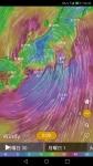 台風24号の風はヤバかった