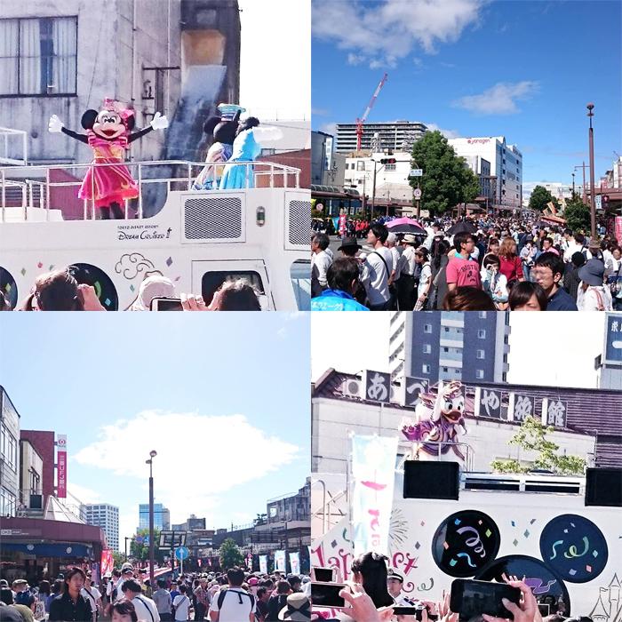 20181007おおがきき大パレード