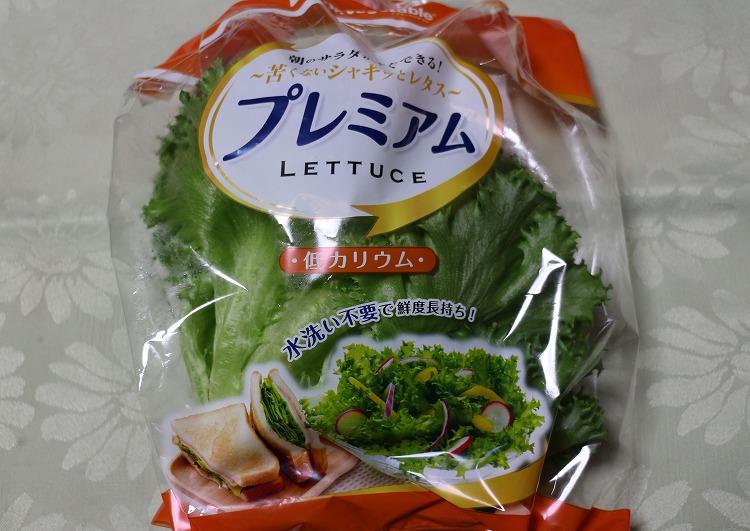 野菜工場生産のレタス 30 9 11