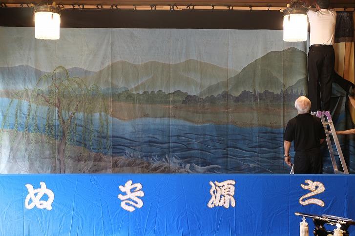 大井川の幕を掛けます 30 9 23