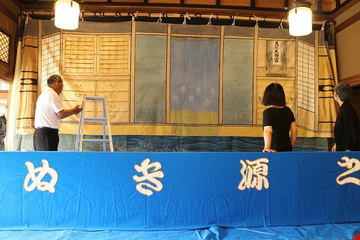 大井川の前半の幕 30 9 23
