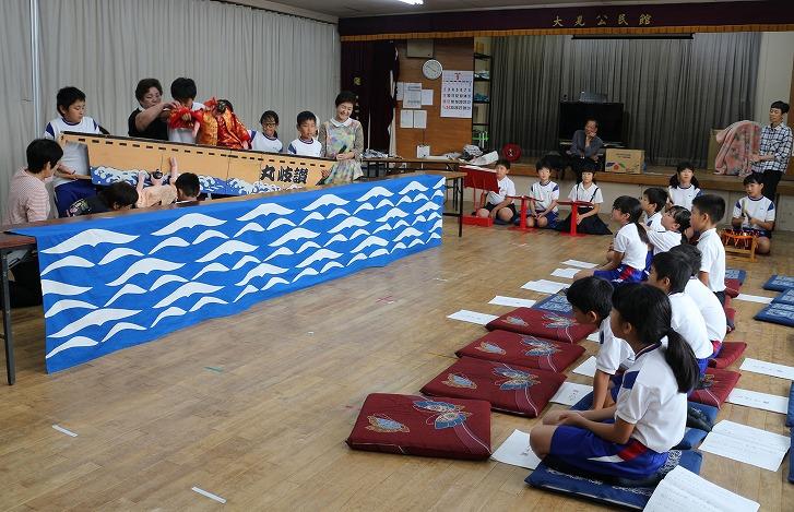 小学生の人形チャレンジ 30 9 25