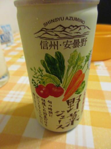 005 野菜ジュース(1)