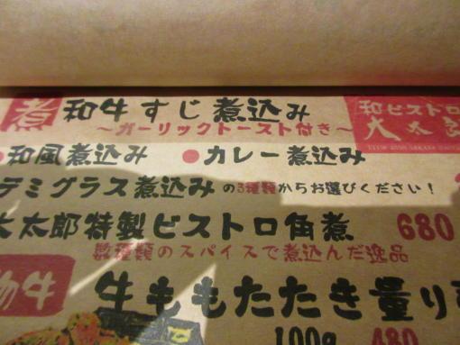 002  メニュー(1)
