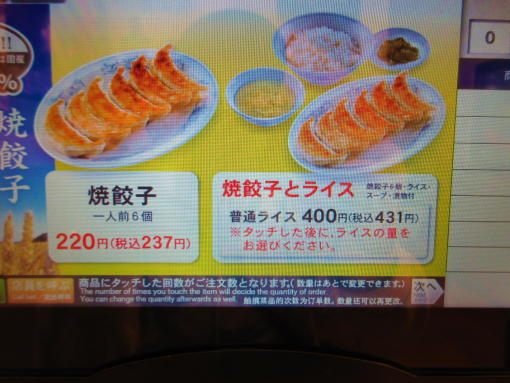 102  メニュー(1)