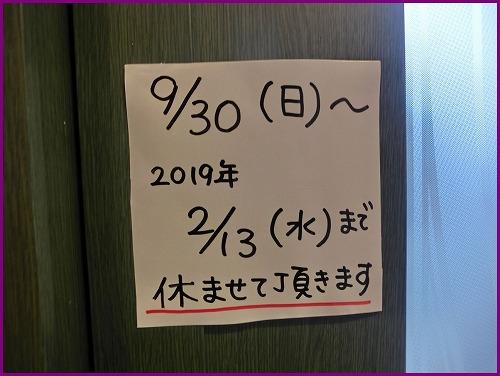 20180930KF (12)