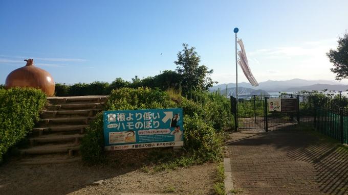 うずの丘 (6)_resized
