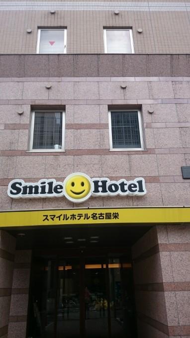 ホテル (6)_resized