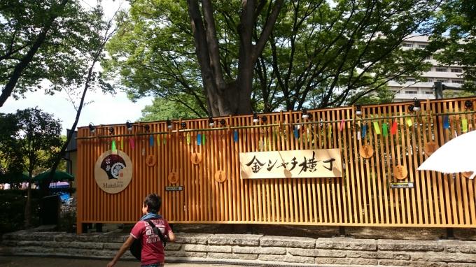 名古屋城 (2)_resized