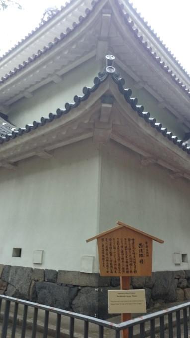 名古屋城 (35)_resized