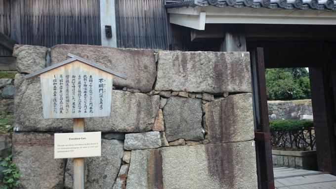 名古屋城 (31)_resized