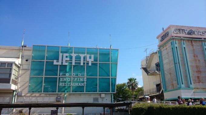 水族館へ (3)8:52_resized