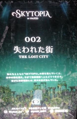 テレビ塔 (12)19:41_resized