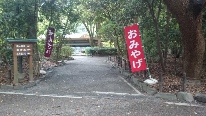 熱田神宮 (2)_resized