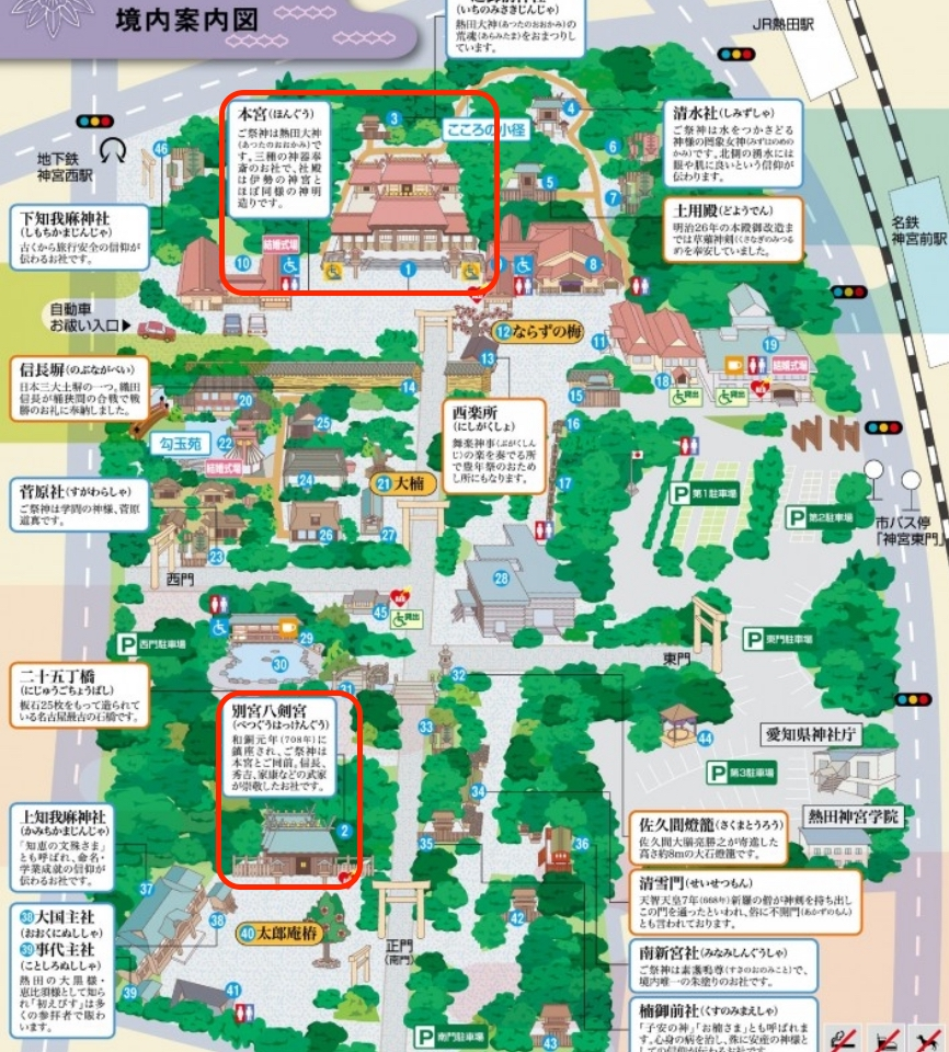熱田神宮 地図