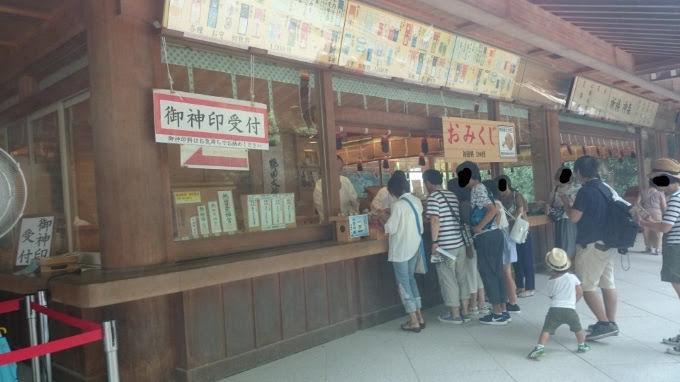 熱田神宮 (16)9:00_resized