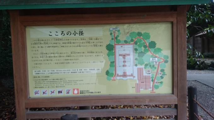 熱田神宮 (21)_resized