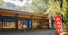 熱田神宮 きよめ茶屋