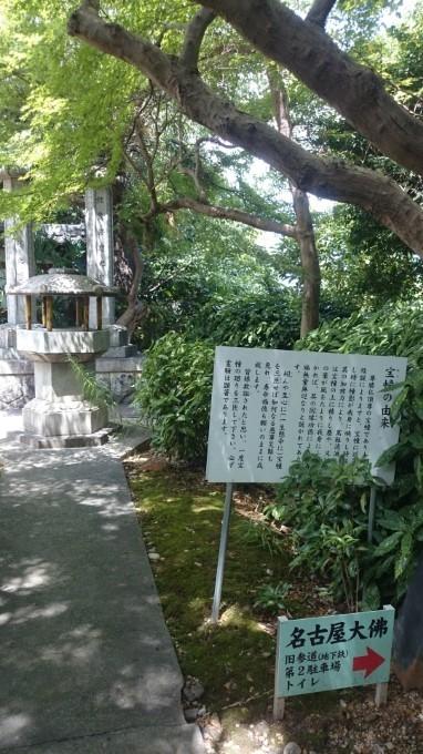 桃巌寺 (5)_resized