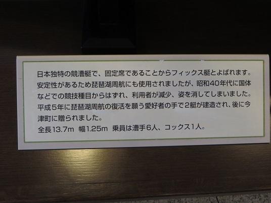 竹生島2018,9,15 120-1t