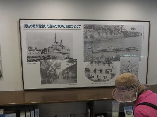 竹生島2018,9,15 123-1y