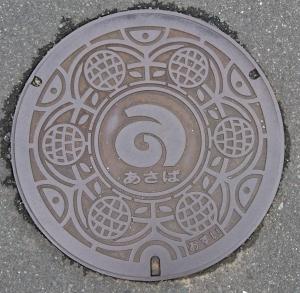 磐田市 消火栓