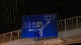 20180818弓ヶ浜004