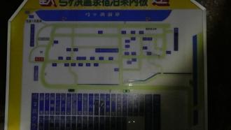 20180818弓ヶ浜010