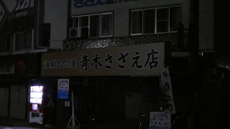 20180818弓ヶ浜011