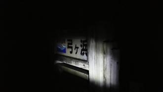20180818弓ヶ浜013