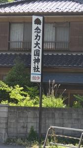20170602鰍沢259
