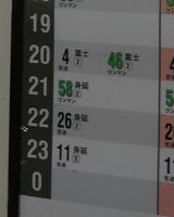 20170602鰍沢321