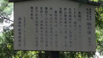 20170610原生の森026