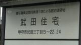 20180929甲府108