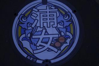 20181012沼津02