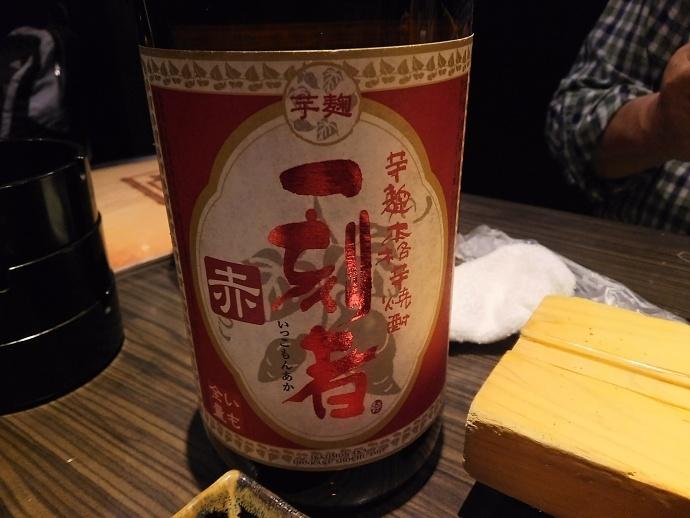 180925甘太郎 (5)