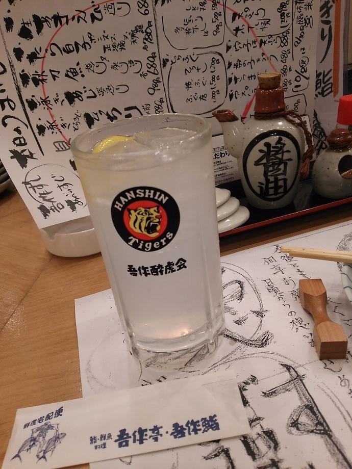 191001吾作 (4)