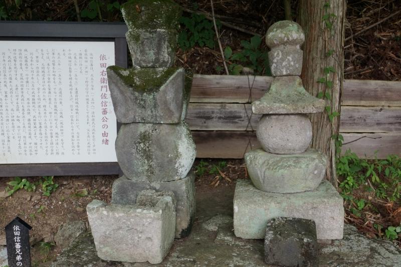 6墓所 (1200x800)