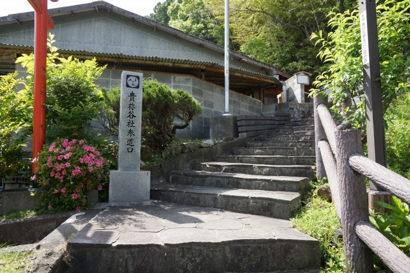 2階段 (1200x800)