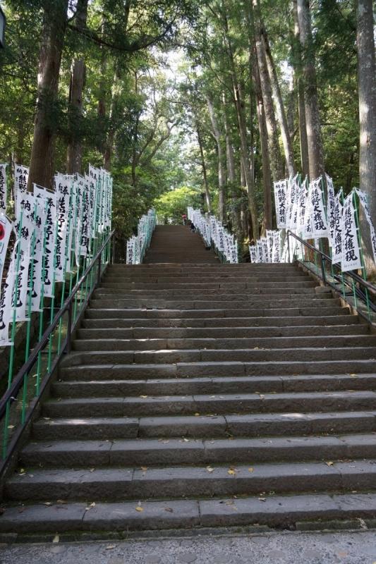2階段 (800x1200)